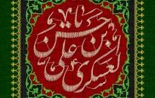 فایل لایه باز تصویر پرچم دوزی شهادت امام حسن عسکری (ع)