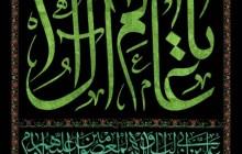 فایل لایه باز تصویر پرچم شهادت امام رضا (ع)