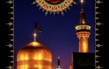 فایل لایه باز تصویر یا علی بن موسی الرضا / عکس با کیفیت از حرم امام رضا (ع)