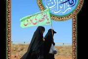 فایل لایه باز تصویر زائران پیاده امام رضا (ع) ۸