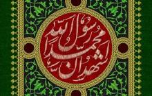 فایل لایه باز تصویر پرچم دوزی رحلت حضرت محمد (ص)