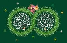 فایل لایه باز تصویر ولادت حضرت محمد (ص) و امام جعفر صادق (ع)