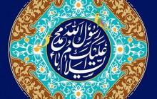 فایل لایه باز تصویر پروفایل مخصوص ولادت حضرت محمد (ص)