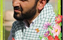 وصیتنامه شهید مدافع حرم مسلم خیزاب