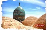 فایل لایه باز تصویر مرقد مطهر امامزاده اسحاق (ع) / ۳ تصویر