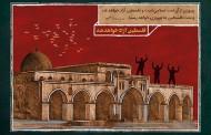 فایل لایه باز تصویر فلسطین آزاد خواهد شد