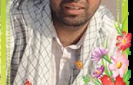 وصیت نامه شهید مدافع حرم سجاد مرادی