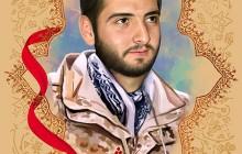 فایل لایه باز تصویر شهید هادی شجاع / شهید مدافع حرم