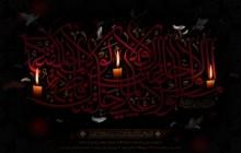 فایل لایه باز تصویر شهادت حضرت زهرا (س) / حدیث لولاک / ارسال شده توسط کاربران