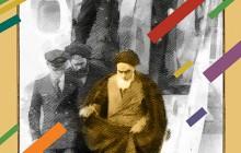 فایل لایه باز پوستر ورود امام خمینی (ره) / دهه فجر