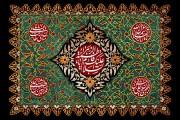 فایل لایه باز طرح جایگاه مخصوص شهادت حضرت زهرا (س)