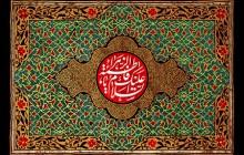فایل لایه باز طرح جایگاه مخصوص شهادت حضرت فاطمه زهرا (س)