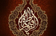 فایل لایه باز تصویر شهادت حضرت فاطمه زهرا (س)