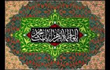 فایل لایه باز تصویر شهادت حضرت زهرا (س)