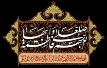 فایل لایه باز تصویر شهادت حضرت زهرا (س) / اللهم صل علی فاطمه و ابیها