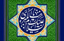 فایل لایه باز تصویر تولد حضرت زینب (س) / مخصوص پروفایل