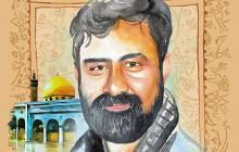فایل لایه باز تصویر شهید سید سجاد حسینی