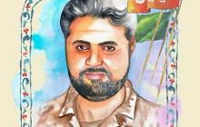فایل لایه باز تصویر شهید موسی کاظمی