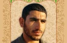 فایل لایه باز تصویر شهید سرهنگ مقامی