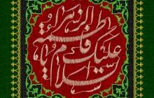 فایل لایه باز تصویر پرچم دوزی شهادت حضرت فاطمه زهرا (س)