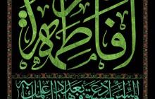 فایل لایه باز تصویر شهادت حضرت فاطمه (س) / فاطمه سر الله