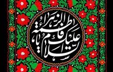 فایل لایه باز تصویر شهادت حضرت فاطمه (س) / ۲ تصویر / ارسال شده توسط کاربران
