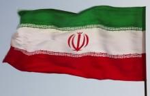 فیلم خام پرچم ایران