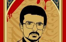 فایل لایه باز تصویر شهید محمد جنیدی / شهدای شهر من