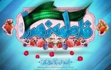 فایل لایه باز تصویر میلاد حضرت فاطمه (س) / ارسال شده توسط کاربران