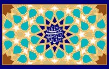 فایل لایه باز تصویر تولد امام علی (ع) / روز مرد