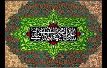 فایل لایه باز تصویر یا علی بن محمد الهادی / شهادت امام هادی (ع)