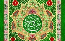 فایل لایه باز تصویر تولد حضرت زهرا (س)
