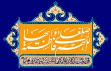 فایل لایه باز تصویر اللهم صل علی فاطمه و ابیها / تولد حضرت فاطمه (س)