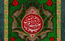 فایل لایه باز تصویر السلام علیک یا ام البنین / رحلت حضرت ام البنین (س)