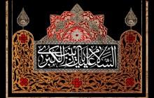فایل لایه باز تصویر السلام علیک یا زینب الکبری / وفات حضرت زینب (س)