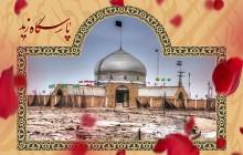 فایل لایه باز تصویر یادمان شهدای عملیات رمضان / پاسگاه زید