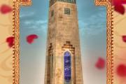 فایل لایه باز تصویر منطقه حسینیه