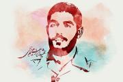 فایل لایه باز تصویر شهید ابراهیم هادی