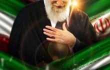 فایل لایه باز پوستر امام خامنه ای / شعار سال ۱۳۹۷ / حمایت از کالای ایرانی