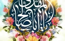 فایل لایه باز تصویر تولد حضرت مهدی (عج) / ارسال شده توسط کاربران