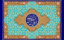 فایل لایه باز تصویر تولد حضرت علی اکبر (ع)