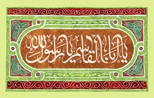 فایل لایه باز تصویر مبعث حضرت محمد (ص) / یا اباالقاسم یا رسول الله