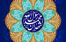 فایل لایه باز تصویر مبعث حضرت محمد (ص)