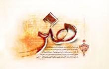 فایل لایه باز تصویر هفته هنر انقلاب اسلامی
