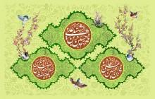 فایل لایه باز تصویر تولد امام حسین، امام سجاد و حضرت عباس علیهم السلام