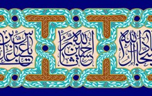 فایل لایه باز تصویر اعیاد شعبانیه / تولد امام حسین، امام سجاد و حضرت عباس علیهم