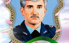 فایل لایه باز تصویر نقاشی چهره شهید منصور ستاری / شهدای شهر من