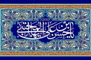 فایل لایه باز تصویر ولادت امام حسن مجتبی (ع)
