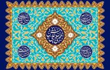 فایل لایه باز تصویر تولد امام حسن مجتبی (ع)