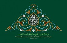 فایل لایه باز تصویر قرآنی آیه ألم یعلم بأن الله یری